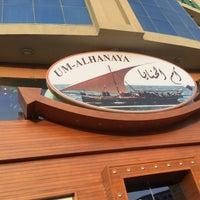 Photo taken at Um Al Hanaya by Okan E. on 1/9/2016