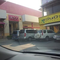 Photo taken at MaxValu by Ittipong S. on 12/12/2012