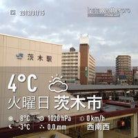 Photo taken at Ibaraki Station by Bob ボ. on 1/14/2013