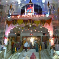 Gurdwara Sri Dasmesh Darbar