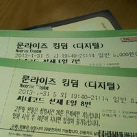 Photo taken at CineCode Sonje by Seungjo C. on 1/31/2013