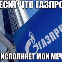 Photo taken at Газпромнефть АЗС № 21 by Marika C. on 8/31/2015