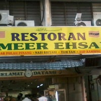 Photo taken at Restaurant Ameer Ehsan by norbi h. on 11/3/2012