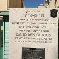 Photo taken at Ben Gurion House by M R. on 2/27/2013