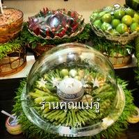 Photo taken at ร้านคุณแม่จู้ by Ram J. on 5/17/2013