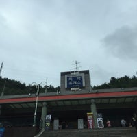 Photo taken at Chiak Service Area - Chuncheon-bound by 살찐고양이 미. on 9/17/2016