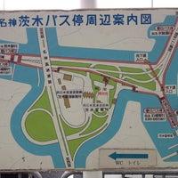 Photo taken at 名神茨木バス停 by atz3 on 8/11/2014