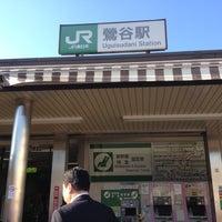 Photo taken at Uguisudani Station by ふみ ふ. on 10/19/2012
