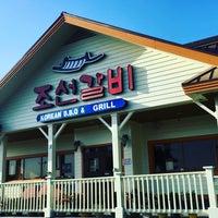 Photo taken at Cho Sun Gal Bi Korean BBQ & Sushi Bar by María on 7/8/2016
