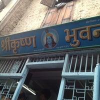 Photo taken at Shrikrishna Bhuvan by Pushkar D. on 2/15/2013