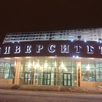 Photo taken at СурГУ by Alex S. on 12/28/2012
