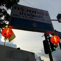 Photo taken at ครัวยกนิ้ว by Nuchalee L. on 8/24/2014