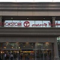 Photo taken at Jarir Bookstore by Fayez I. on 1/2/2013