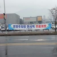 Photo taken at 중마터미널 by Dongha y. on 3/12/2014