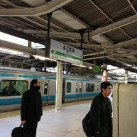 Photo taken at JR 横浜駅 3-4番線ホーム by Shuichi G. on 12/7/2012