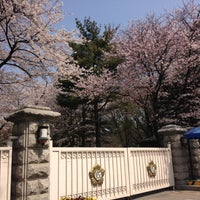 Photo taken at National Assembly Library of Korea by Pearl on 4/17/2013