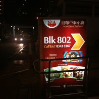 Photo taken at Soon Ho Eating House by Verywanderful on 1/20/2012