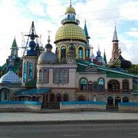 Photo taken at Храм всех религий by Борис М. on 6/5/2013