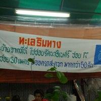 Photo taken at ทะเลริมทาง Seafood by Porapun K. on 4/14/2013