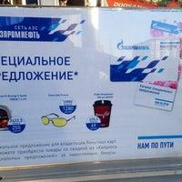 Photo taken at Газпромнефть АЗС № 21 by Ekaterina G. on 5/15/2014