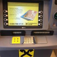 Photo taken at Raiffeisenbank by Елена💘 on 9/10/2013