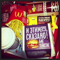 Photo taken at McDonald's by Anna O. on 3/31/2013