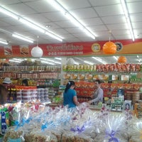 Photo taken at ปึงหงี่เชียง ของฝากเมืองโคราช by Naii A. on 12/10/2012