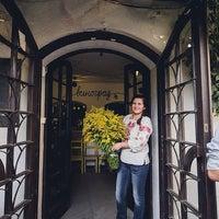 Photo taken at Виноград by Bogdan M. on 8/28/2014