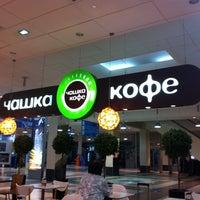 Photo taken at Чашка кофе by marina on 5/23/2013
