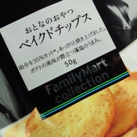 Photo taken at FamilyMart by Cafe on 3/13/2014