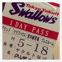 Photo taken at Meiji Jingu Stadium by Noriyuki K. on 5/18/2013