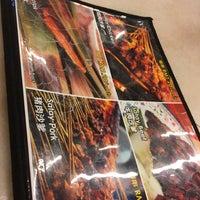 Photo taken at Famosa Chicken Rice Ball by Joe L. on 1/11/2017