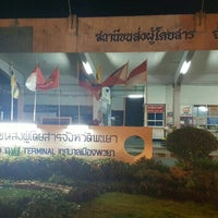 Photo taken at Phayao Bus Terminal by Nutty P. on 5/10/2016
