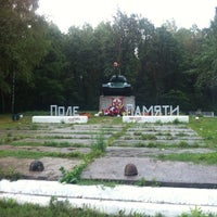 Photo taken at Сычёвка by Dimaudio ® on 8/17/2014