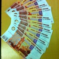 Photo taken at ЮниКредит Банк / Unicredit Bank by Yuliya E. on 12/24/2012