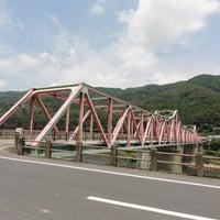 Photo taken at 笠置大橋 by Sdeeplook on 8/4/2013