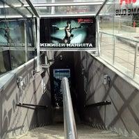 Photo taken at Club Mania by Metodi on 3/8/2013