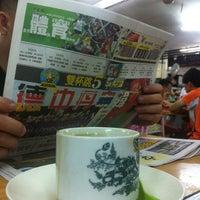 Photo taken at Yi Heng Food Court by Amigo on 5/24/2013