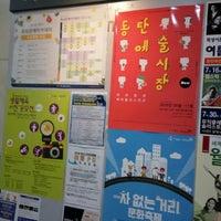 Photo taken at 동탄복합문화센터 by Hyunsung J. on 7/21/2016