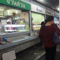 Photo taken at โรงอาหาร อาคารนารายณ์ by Thosaphon C. on 5/3/2016