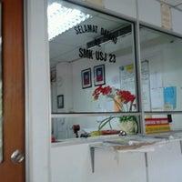 Photo taken at Smk Usj 23 by Syakirin Z. on 9/25/2012
