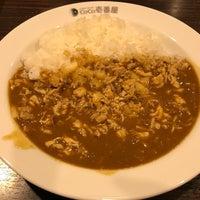 Photo taken at カレーハウスCoCo壱番屋 関鋳物師屋店 by 粉雪 カ. on 1/24/2017