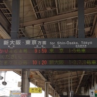 Photo taken at JR 姫路駅 11番ホーム by asashin_jp on 8/21/2013
