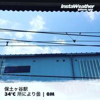 Photo taken at Hodogaya Station by Daisuke W. on 8/6/2016