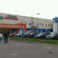 Photo taken at Карусель by marsel on 9/18/2012