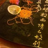 Photo taken at Samurai by Piper R. on 1/28/2013
