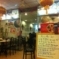 Photo taken at Restoran Tom's Dim Sum by Jonny H. on 2/2/2013
