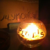 Photo taken at Mykonos by Milena on 10/28/2012