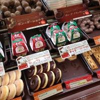 Photo taken at Mister Donut by Kazuyuki T. on 12/6/2012