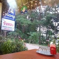 Photo taken at รังทอง ภูหินร่องกล้า by kwang S. on 10/14/2014